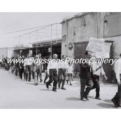 Old Polis Photo D1010044