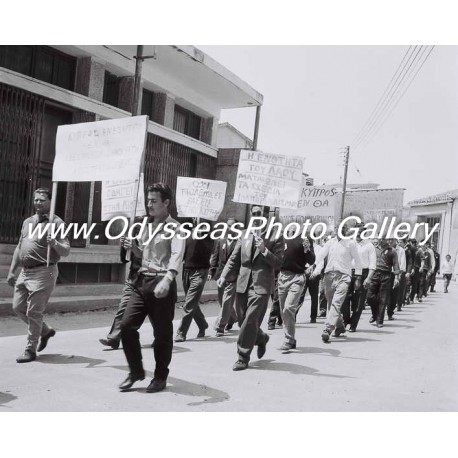 Old Polis Photo D1010052