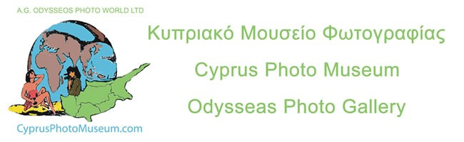 Cyprus Photo Museum (Odysseas Photo Gallery)